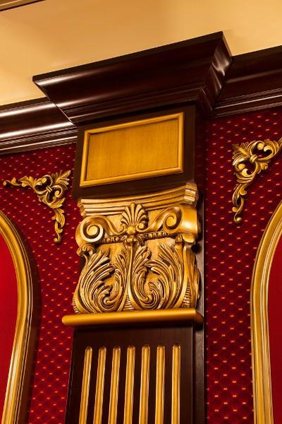 Royal Details