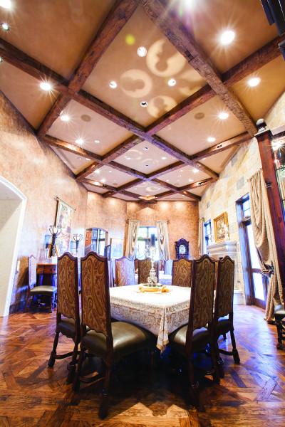Dining Room Listening