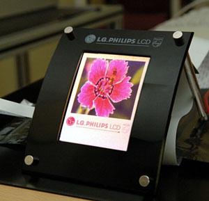 LGPhilips LCD