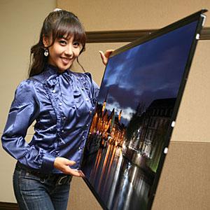 Samsung Slim LCD