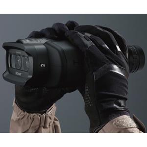 Sony's new 3d binoculars
