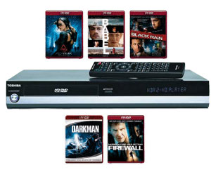 Toshiba A2 HD DVD