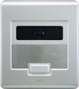 On-Q Intercom Video Door Unit